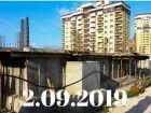 Ход строительства дома Литер 6 в ЖК Южный Берег - фото 22, Сентябрь 2019