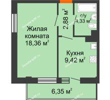 1 комнатная квартира 36,89 м² в Жилой район Берендей, дом № 14 - планировка