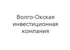 ООО «Волго-Окская инвестиционная компания»