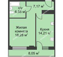 1 комнатная квартира 50,23 м² - ЖК На Ошарской
