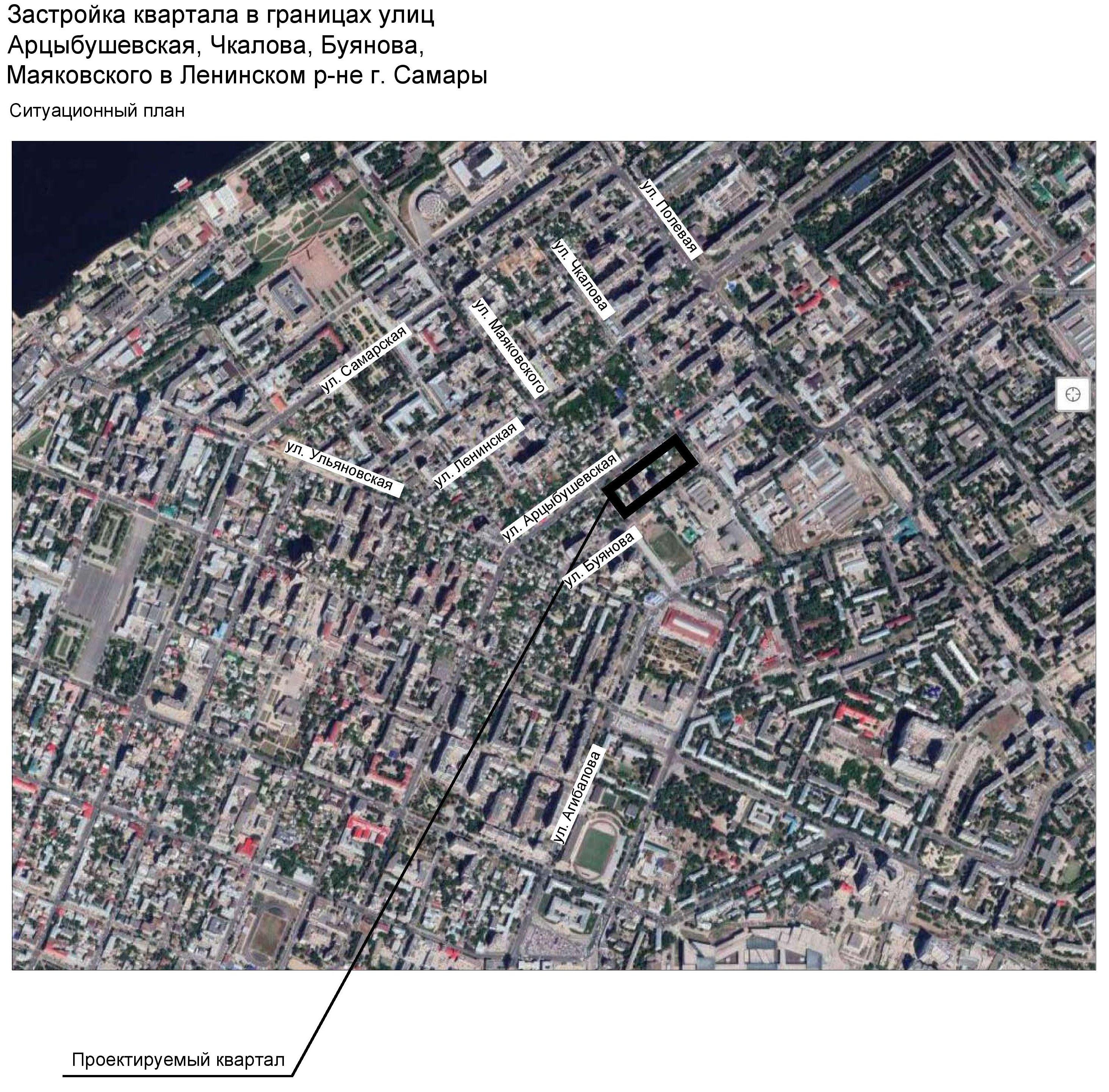 В историческом центре Самары планируется строительство 9-этажных домов и подземных паркингов