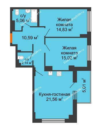 3 комнатная квартира 71,84 м² в ЖК Аврора, дом № 3