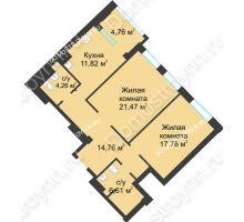 2 комнатная квартира 79,06 м² в ЖК Воскресенская слобода, дом №1 - планировка