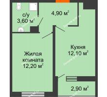 1 комнатная квартира 34,3 м² в ЖК Самолет, дом Литер 4 - планировка