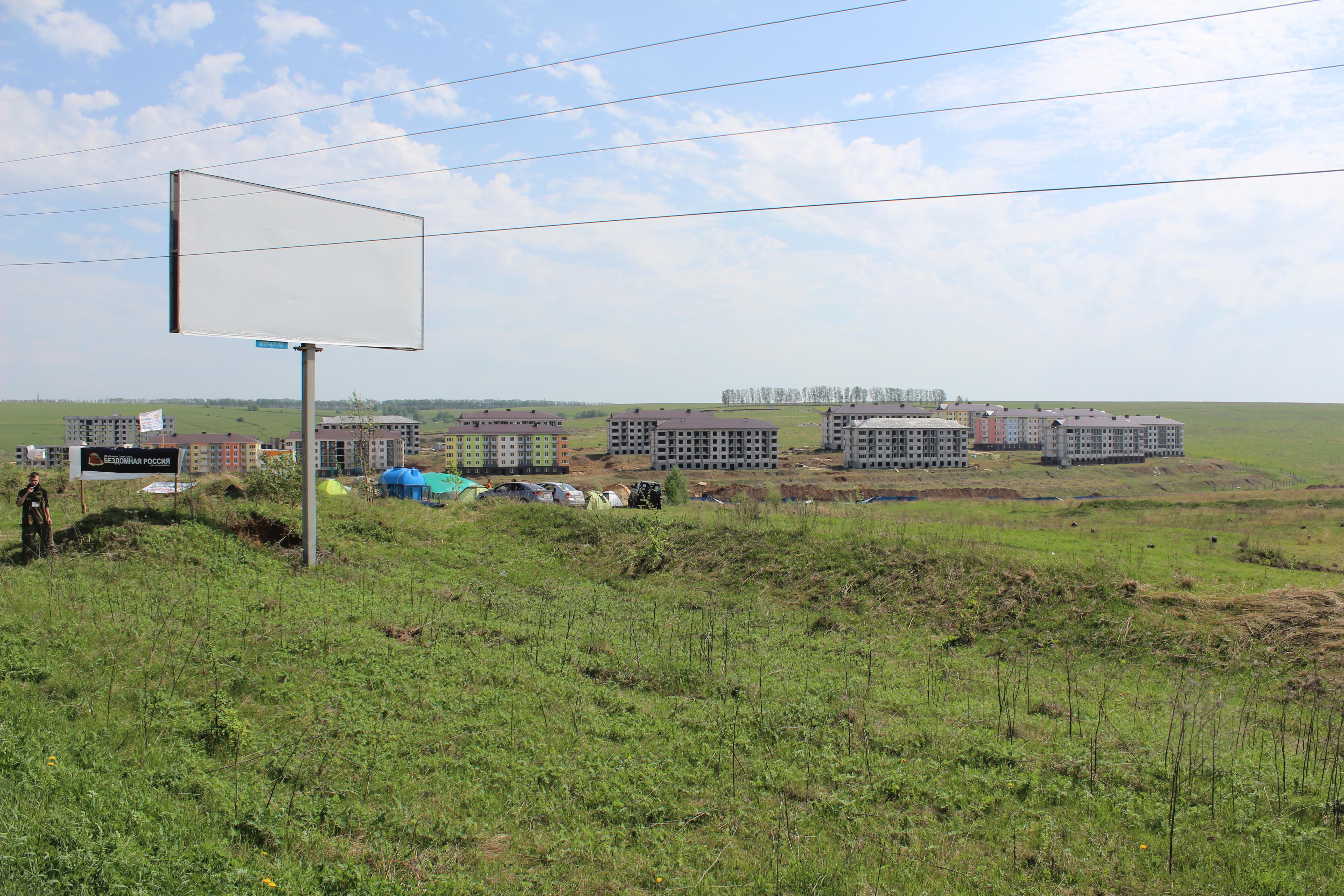 Жители Новинок опасаются изменений коммунальных платежей из-за присоединения к Нижнему Новгороду