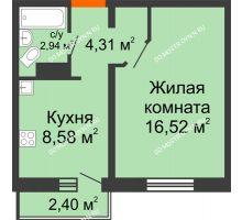 1 комнатная квартира 33,07 м² в ЖК Торпедо, дом № 16 - планировка