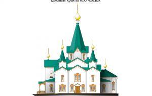 Храм  в честь святой блаженной Матроны Московской в Приокском районе Нижнего Новгорода