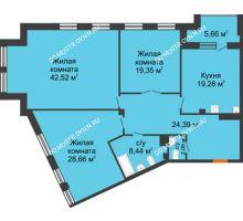 3 комнатная квартира 147,56 м², Дом премиум-класса Коллекция - планировка