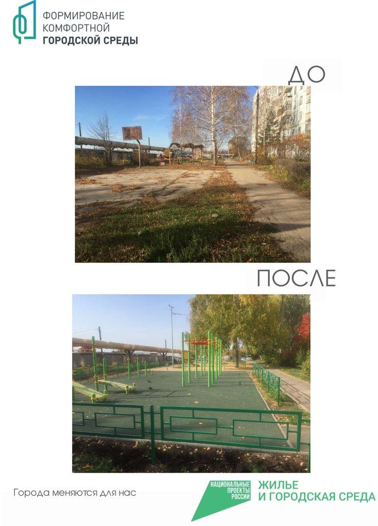 В Красноглинском районе Самары благоустроят дворы в 2021 году