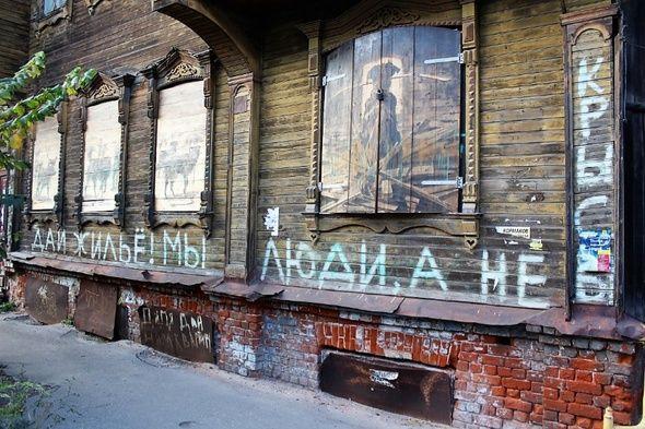 Сергей Петров: Нижний Новгород сможет восстановить свою репутацию у девелоперов - фото 3
