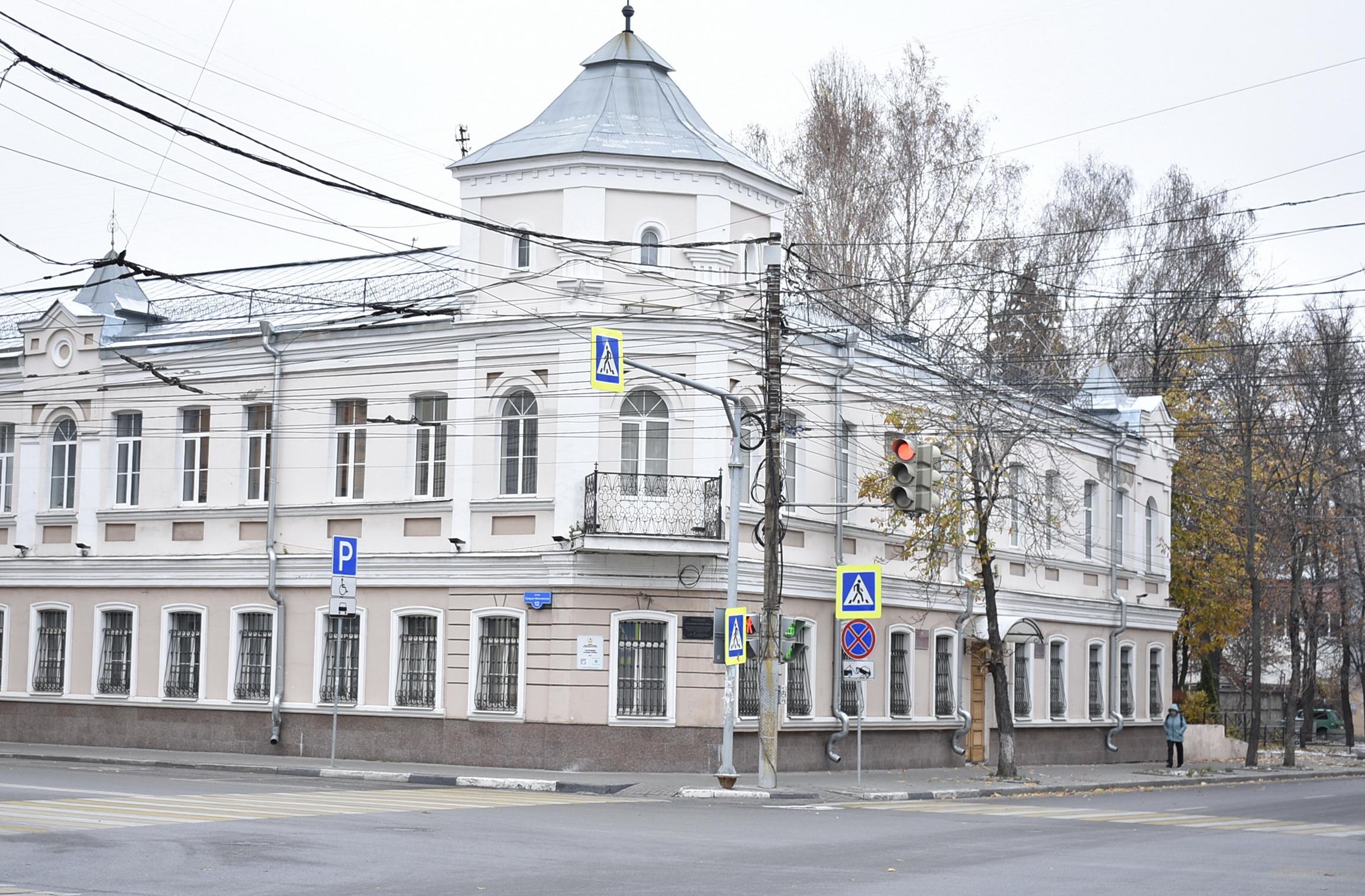 Старый и новый Воронеж - фото 25