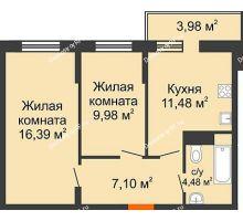 2 комнатная квартира 50,62 м² в ЖК Символ, дом Литер 1 - планировка