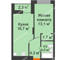 1 комнатная квартира 41,45 м² в ЖК Заречье, дом №1, секция 2 - планировка