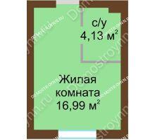 Студия 21,12 м² в ЖК Каменки, дом №14 - планировка