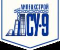 "СУ-9 ""Липецкстрой"""